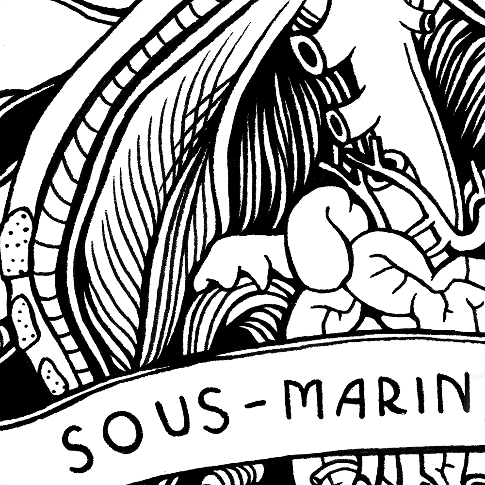 sousMarinMaRateDetail2